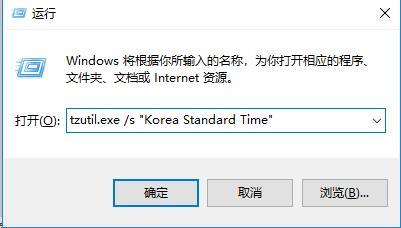 PUBG如何进入韩服-迅游网游加速器