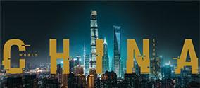 迅游资讯:英雄联盟2020年全球总决赛将在中国举办