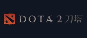 迅游资讯:2018年度电竞大奖投票 DOTA2获多项提名