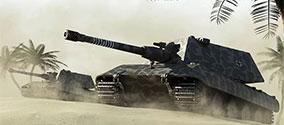 迅游分享:《坦克世界》重坦玩法的基本要点