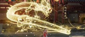 《剑网三》世外蓬莱秘境特殊挂件获取指南