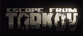 《逃离塔科夫》是个怎样的游戏?为什么火爆?