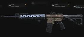 《使命召唤16:现代战争》枪械配置推荐