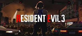 《生化危机3重制版》什么时候发售?