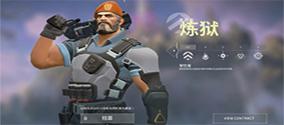 《VALORANT》掌控者炼狱角色技能介绍