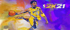 《NBA 2K21》下载速度慢怎么办?