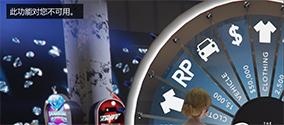 《GTA5》提示赌场无法使用的解决方法