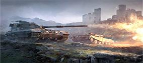 《坦克世界》用哪个加速器好?