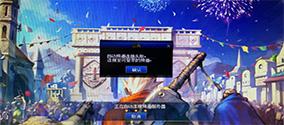 《地下城与勇士》无法登录游戏怎么办?
