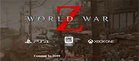 《僵尸世界大战》在哪里下载?下载教程