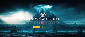 《新世界》游戏进不去怎么办?解决办法