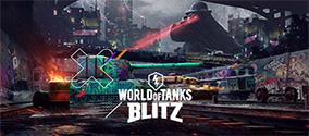 《坦克世界闪电战》加速器用哪个好,好用的加速器推荐