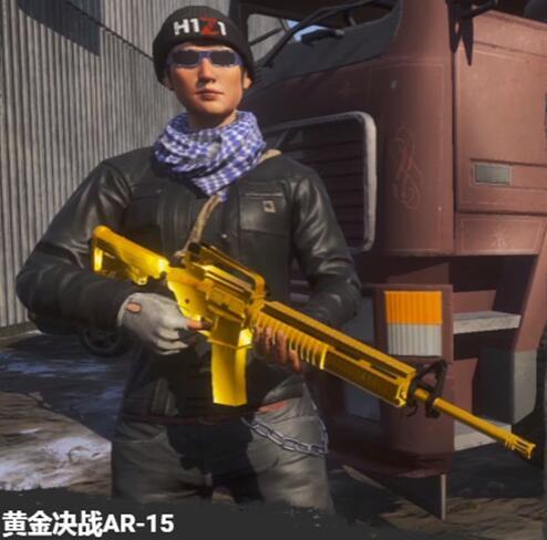 图3:迅游国际网游加速器——黄金决战AR-15